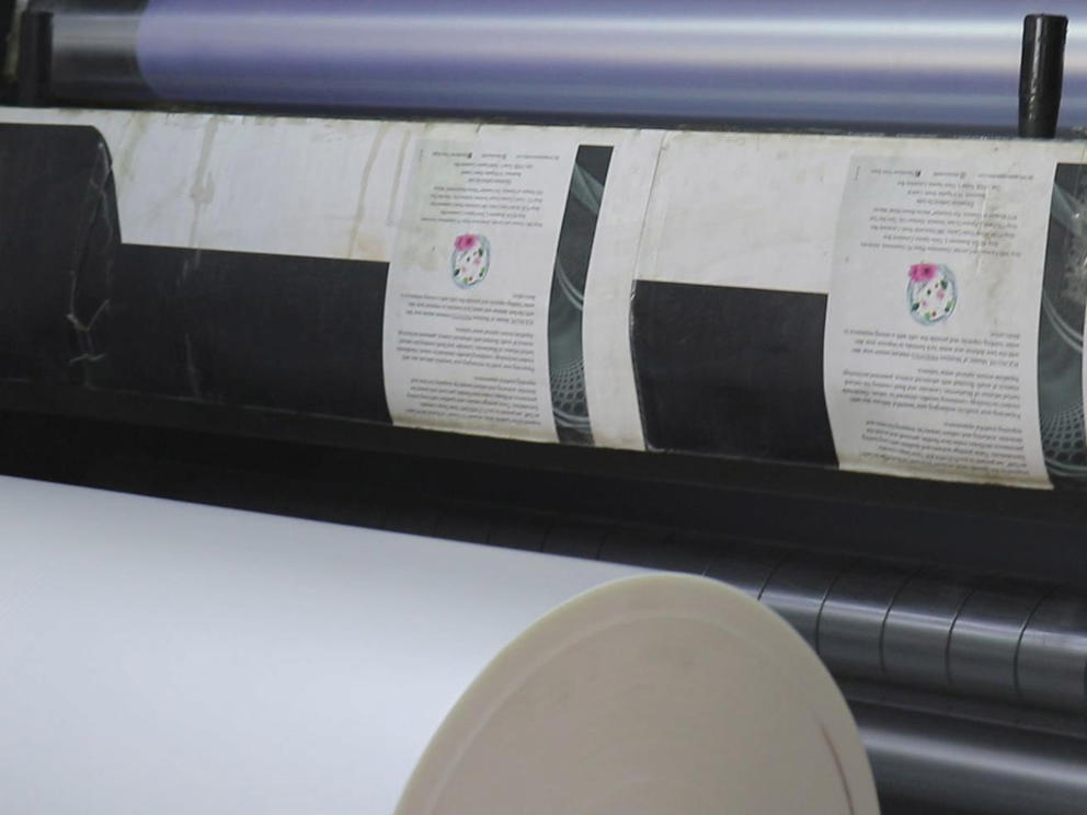 Plastic Film Laminating Machine for paper printing products