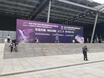 WenJie-International Coating Die Cutting Exhibition In Shenzhen | Wen Jie-1